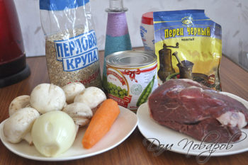 Очищенные овощи, грибы, мясо, перловка и специи