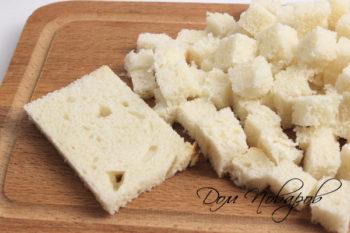 нарежьте хлеб ровными кубиками