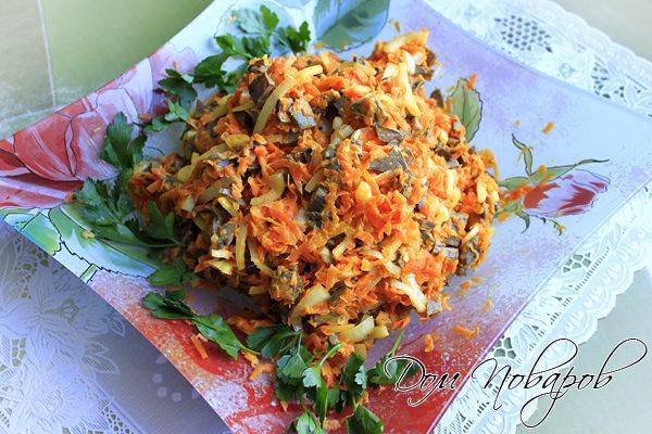 Салат с говяжьим сердцем и морковью