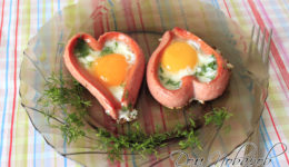 Яичница в виде сердца
