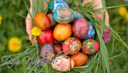 Красим яйца на пасху — 15 способов