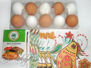 Подготовьте желатин, салфетки и яйца