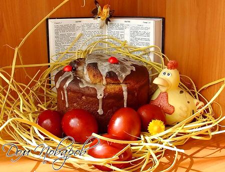 Символы Пасхи -Пасхальное яйцо