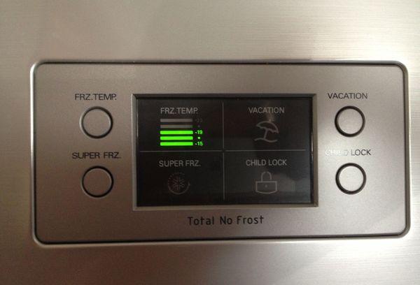 холодильник оснащенный системой ноу фрост,