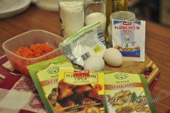 Продукты для приготовления кекса с тыквой