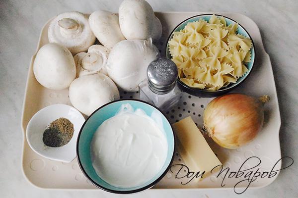 Ингредиенты для пасты с грибами