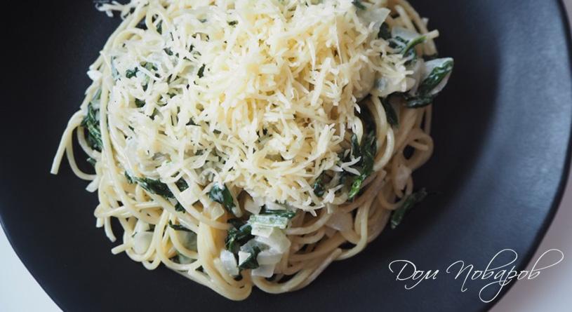Секреты приготовления идеальной пасты со шпинатом