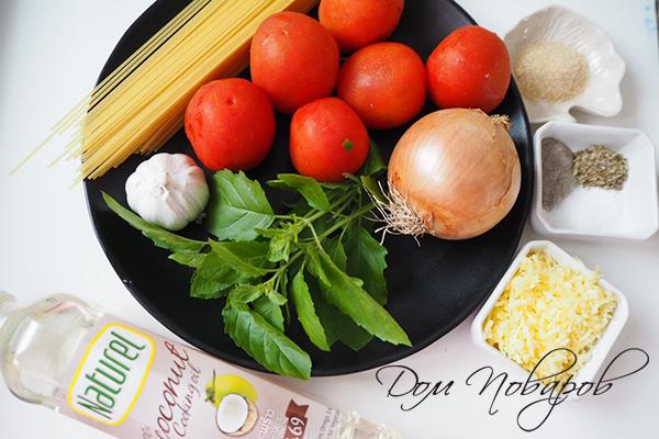Ингредиенты для пасты с базиликом