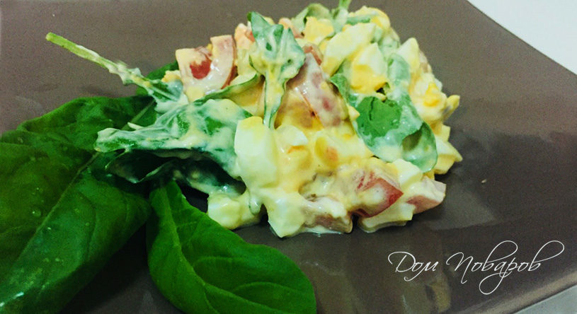 Салат из яиц и помидоров