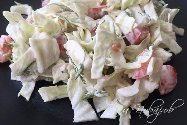 Салат с томатами и капустой