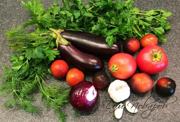 Ингредиенты для салата из баклажанов и томатов