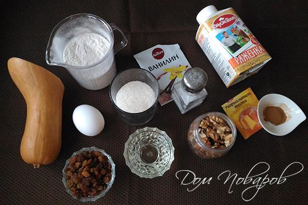 Ингредиенты для тыквенных маффинов
