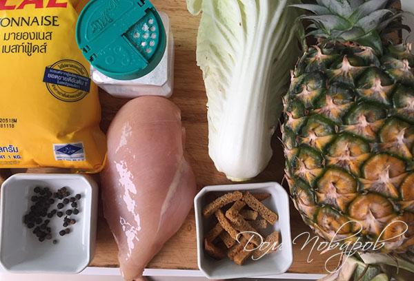 Ингредиенты для салата с пекинской капустой, курицей и ананасами
