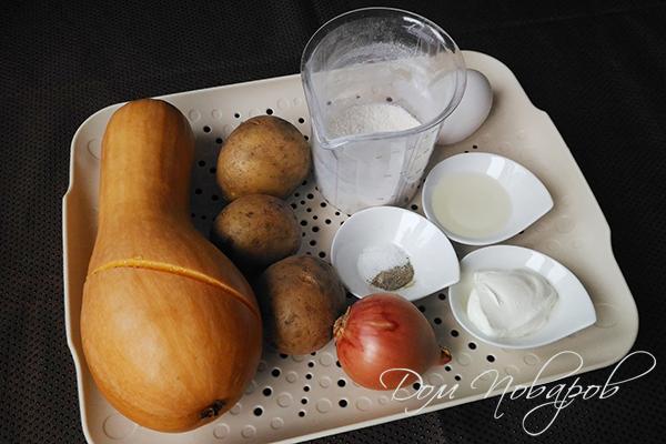 Ингредиенты для драников с тыквой