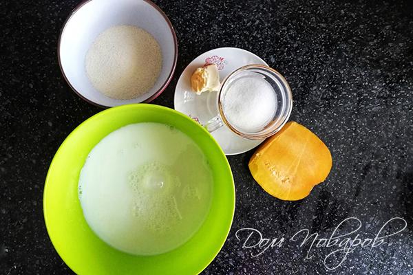 Ингредиенты для манной каши с тыквой