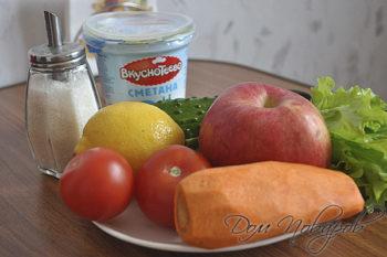 Овощи, яблоко, лимон и сметана