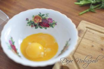 Желтки для супа