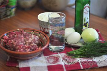 Фарш, яйца, мука, вода, масло, лук и специи