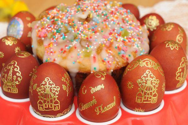Пасхальные яйца с надписью