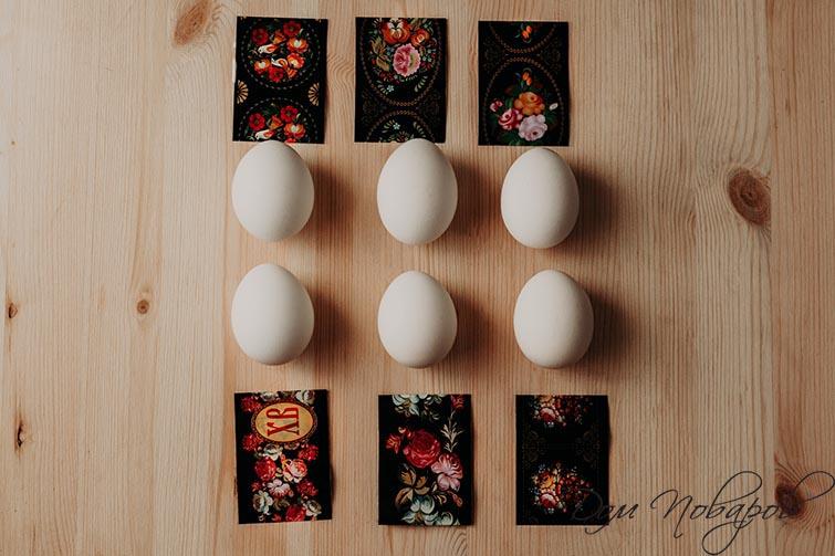 Термонаклейки для яиц