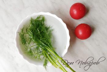 Зелень и помидоры