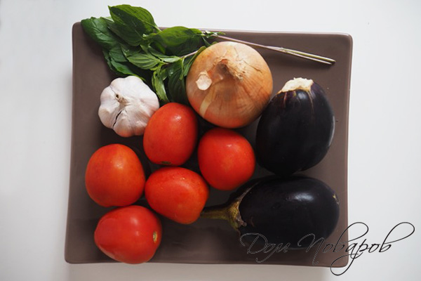Ингредиенты для пасты с баклажанами