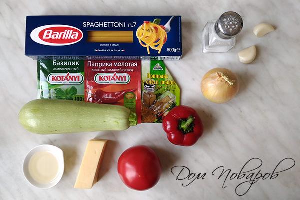 Ингредиенты для пасты с кабачком