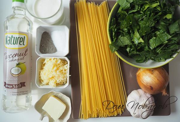 Ингредиенты для пасты со шпинатом и сливками
