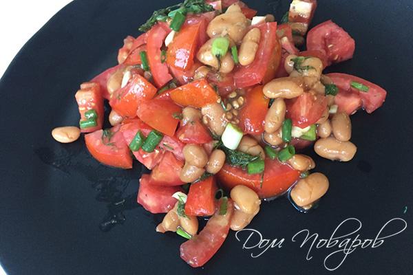 Салат с томатами и фасолью