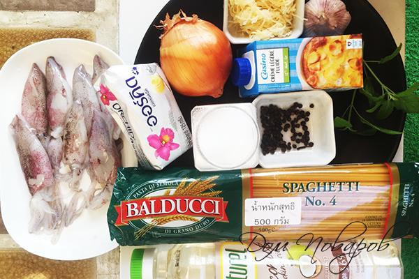 Ингредиенты для пасты с кальмарами