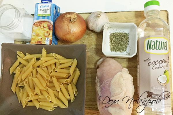 Ингредиенты для пасты с курицей в сливках