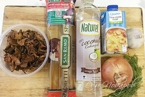 Ингредиенты для пасты с лисичками