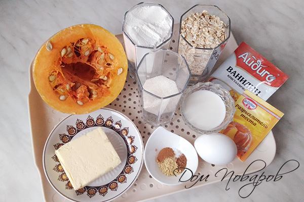 Ингредиенты для овсяного  печенья с тыквой
