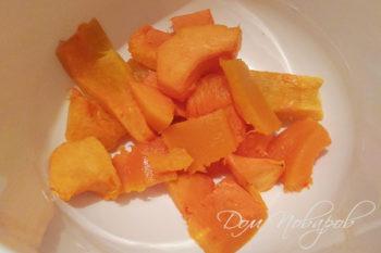 Кусочки печеной тыквы