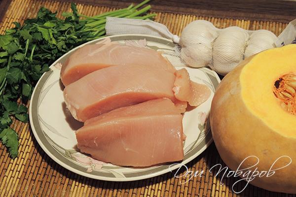 Ингредиенты для приготовления индейки с тыквой