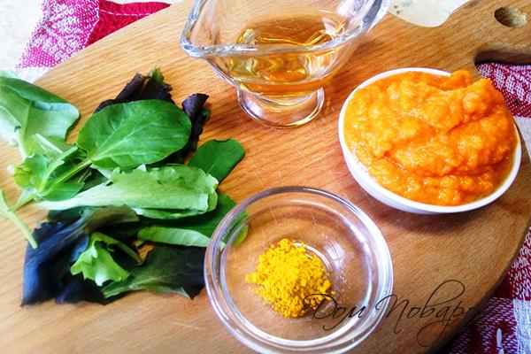 Салат, куркума, тыквенное пюре и белое вино