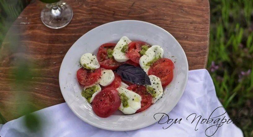 Салат капрезе: готовим дома нарезку из сыра и томатов под соусом песто