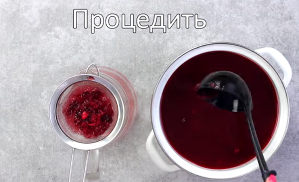 замороженная клюква - приготовление морса 6