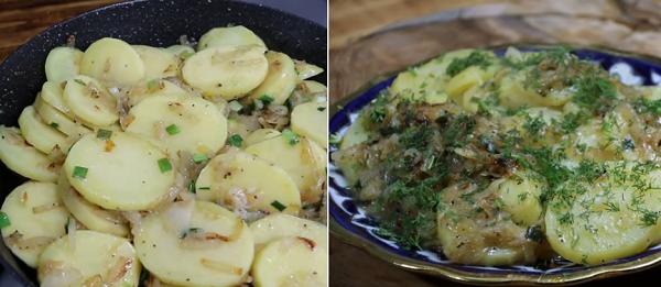 Картофель с луком по-узбекски